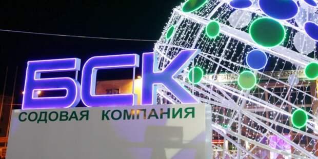 Президент утвердил передачу пакета акций БСК