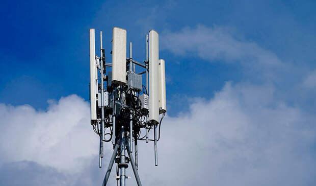 ВФАС одобрили соглашение поработе над сетями 5G