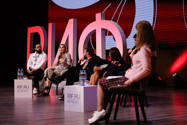 Участники Российского интернет-форума сформируют отраслевую повестку