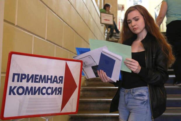 Приемная кампания в российские вузы пройдет дистанционно