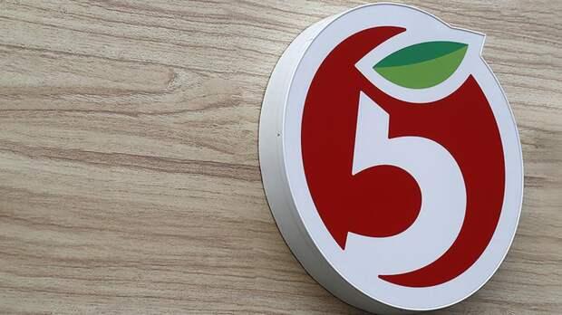 В «Пятерочке» прокомментировали планируемую покупку «Магнитом» сети «Дикси»