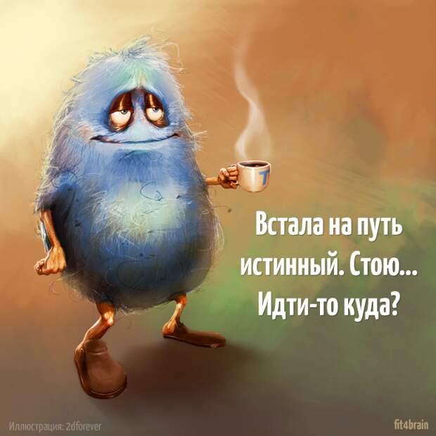 Как-бы про жизнь ...)