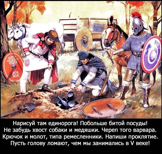 Капсула времени из 5-го века