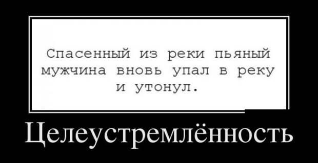 1470085465_22