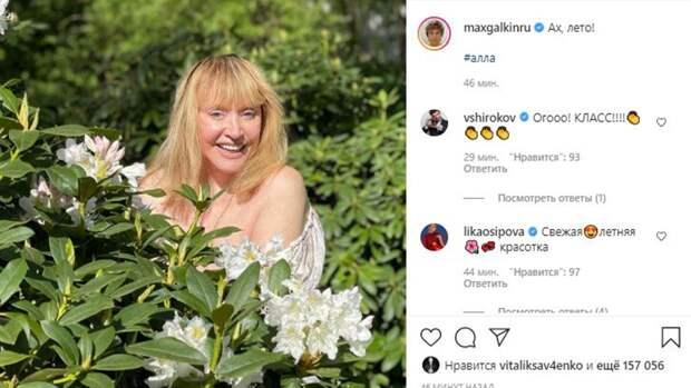 Галкин показал счастливую Пугачеву в саду