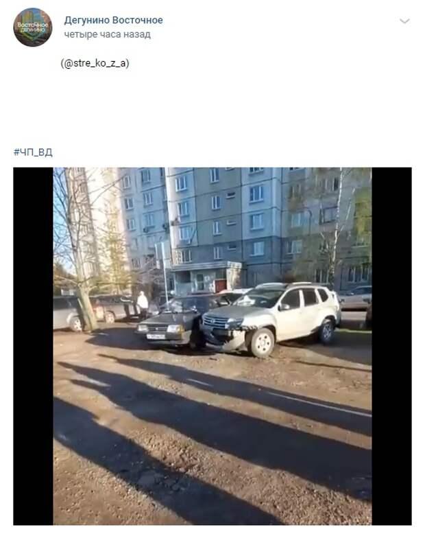 На улице 800-летия Москвы протаранили восемь машин