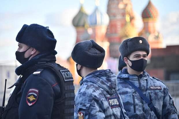 МВД Москвы предупредило об ответственности за участие в незаконных акциях