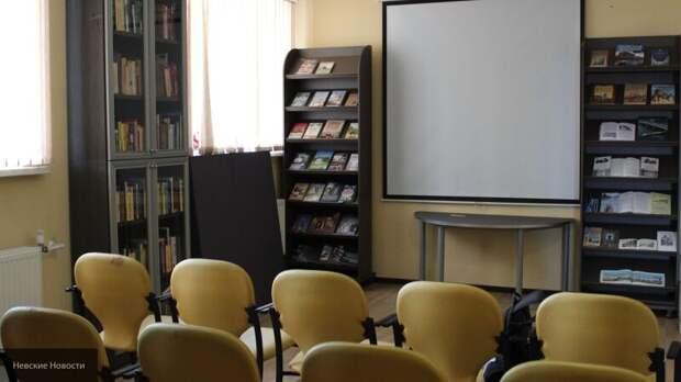 """""""7х7"""" под видом образовательных мероприятий проводит антироссийские лекции"""