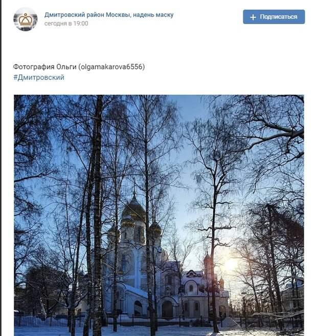 Фото дня: храм Матроны Московской в лучах солнца