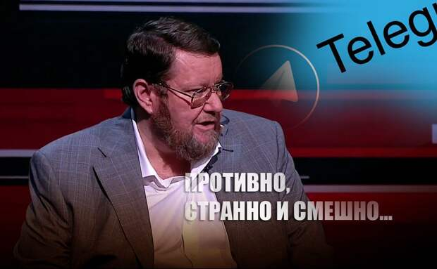 «Гиперболоид имени ГРУ»: Сатановский прокомментировал зловещее «облучение» дипломатов США