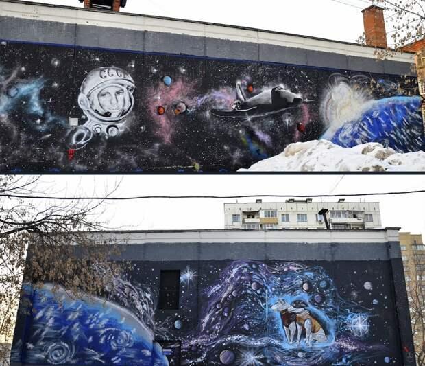 Коммунальщики уничтожили граффити с Юрием Гагариным на юге Москвы