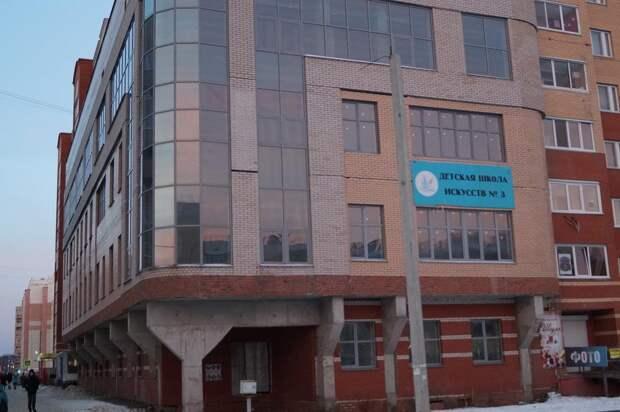 Достраивать школу искусств в микрорайоне Столичный в Ижевске начнут в 2021 году
