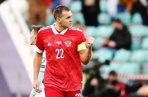 Экс-тренер «Крыльев»: «В Бельгии более-менее знают ведущих игроков сборной России, но обсуждают постоянно Дзюбу»
