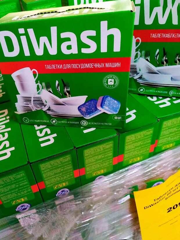 Даже если у вас нет посудомоечной машины, купите в Светофоре простые таблетки для нее (рассказываю зачем)