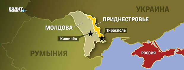 Молдова срывает переговоры с Приднестровьем