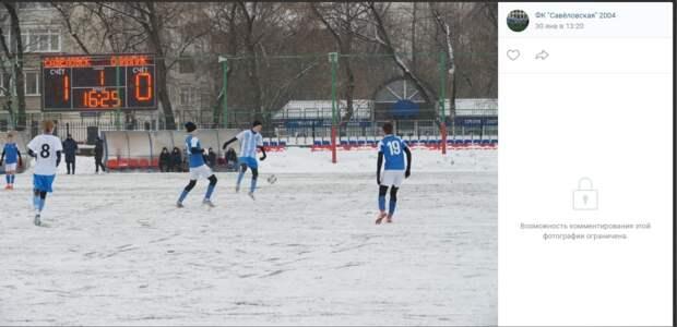ФК «Савеловский» обыграл противников в двух турах Зимнего Первенства