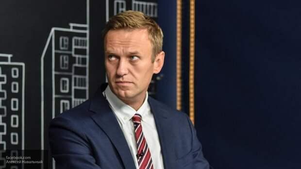 Приставы ограничили регистрационные действия с недвижимостью Навального