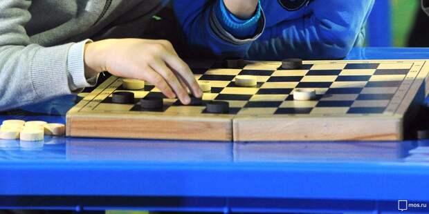 Воспитанники школы №717 победили в соревнованиях по русским шашкам
