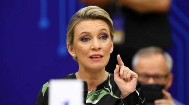Захарова оценила заявление Праги о компенсации за взрывы на оружейных складах
