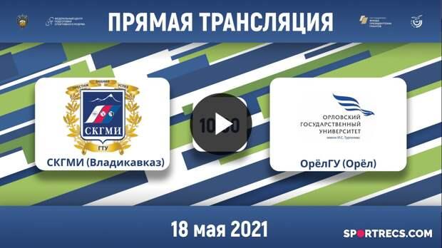 ТГУ (Тамбов) — СевГУ (Севастополь) | Высший дивизион | 2021
