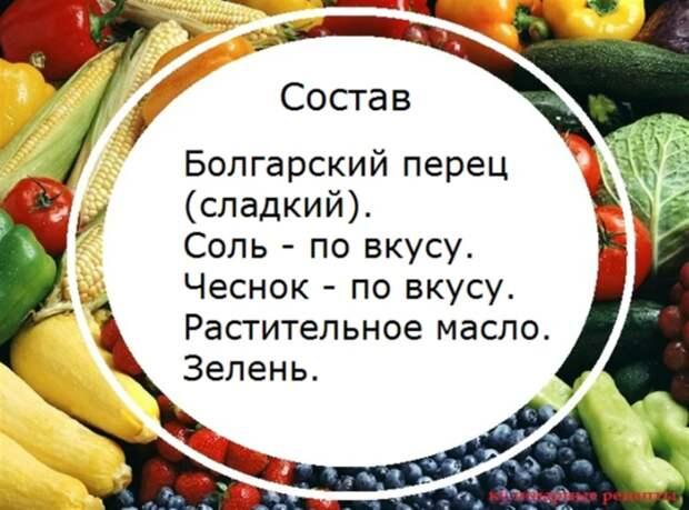 4121583_Skrin_051 (700x518, 499Kb)