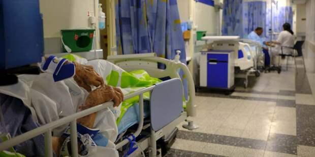 Коллапс системы здравоохранения
