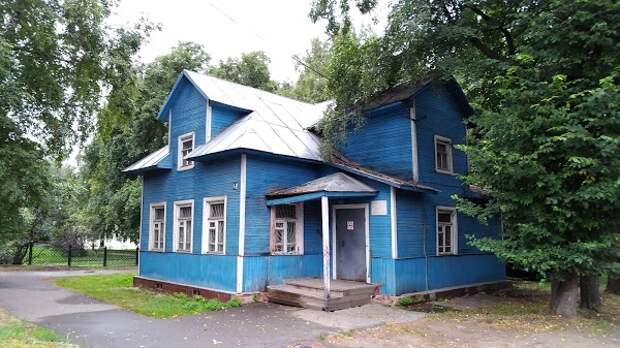 ВВологде областные власти продают особнякна Советском проспекте