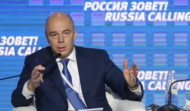 Силуанов: приватизация госкомпаний неисключена