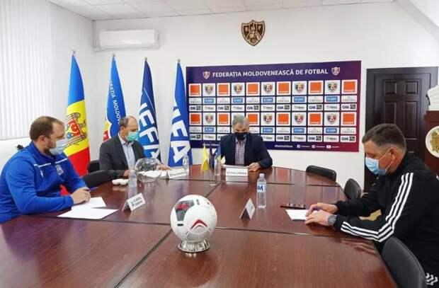 Жеребьевка определила номинального хозяина финала Кубка Молдовы по футболу