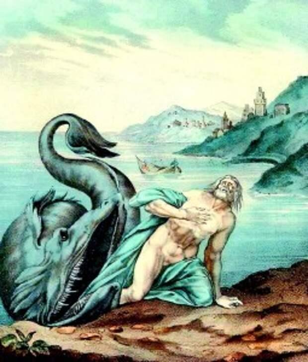 Пророк Иона, извергнутый из чрева кита
