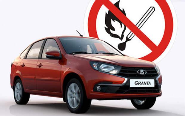 Украина запретила импорт из России спичек и автомобилей