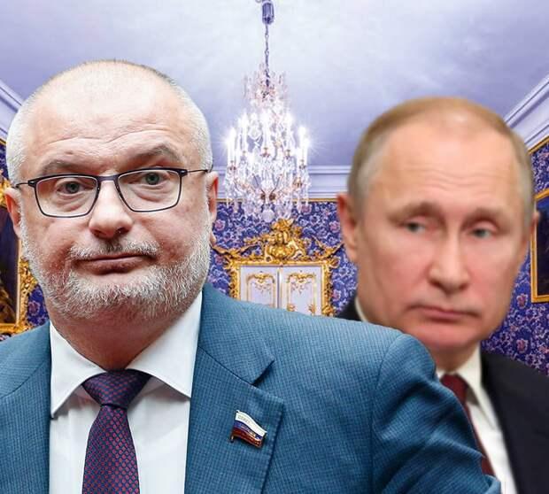 В Госдуму внесли законопроект, дающий право Путину вновь баллотироваться на пост президента