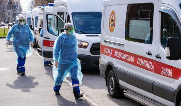 Пресс-служба питерского комздрава запретила спрашивать о заболевших COVID-19 в городе