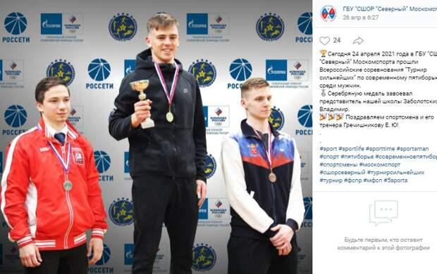 Воспитанник спортшколы в Северном взял серебро на «Турнире сильнейших»