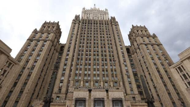 В МИД РФ жестко отреагировали на заявление главкома ВМС США об эскалации в Черном море