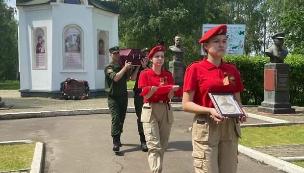 Поисковики Подольска передали останки красноармейца родственникам