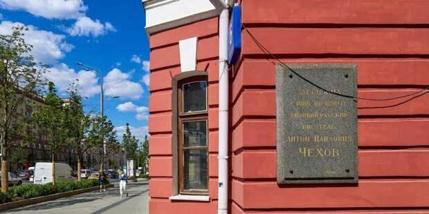 Наталья Сергунина: В Москве отреставрируют Дом-музей Чехова