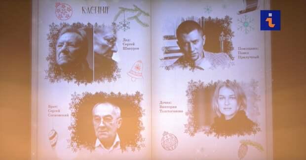 Новые фильмы Бодрова, Арабова, Меркуловой и Чупова получат поддержку Минкультуры