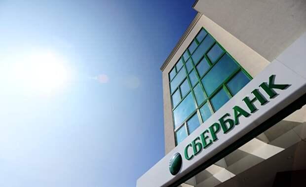 Forbes (США): поддерживаемый Кремлем Сбербанк обошел нефтяных гигантов и стал крупнейшей публичной компанией России