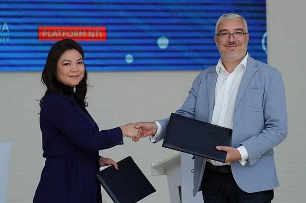 В Казахстане появилась первая за рубежом «Точка кипения»