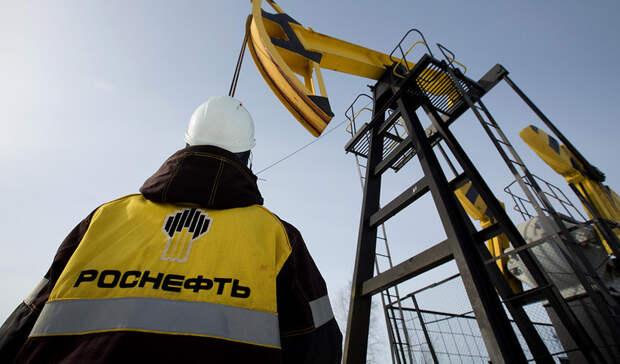 Сечин: «Роснефть» будет стремиться кросту доходов акционеров