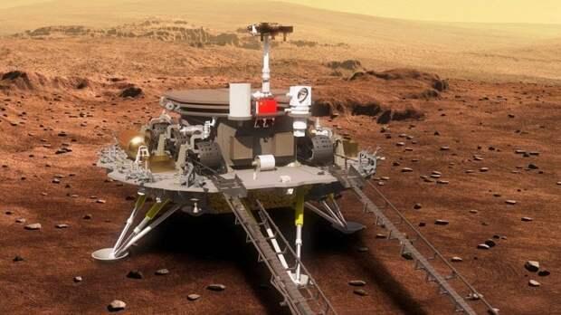 Китай высадился на Марсе