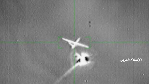 Уничтожение хуситами MQ-9 Reaper