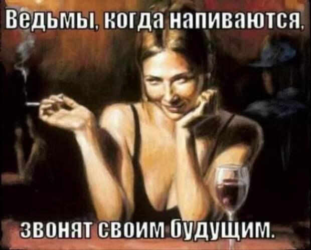 Hа приеме y психиатра. — Доктор, я каждyю ночь вижy один и тот же кошмарный сон...