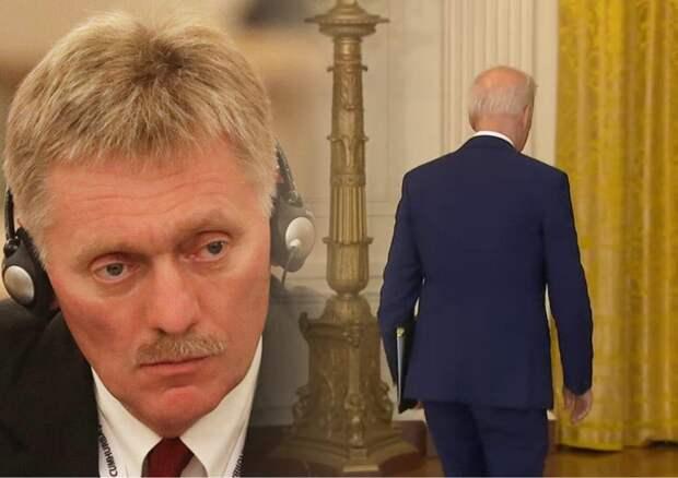 Песков оправдал оговорку Байдена, назвавшего Путина «Клутиным»