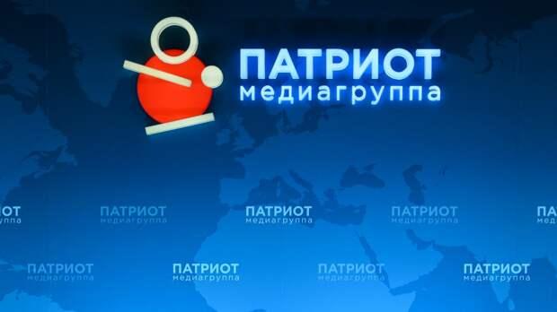 """В """"Патриоте"""" обсудят взыскание долгов и деятельность коллекторов в РФ"""