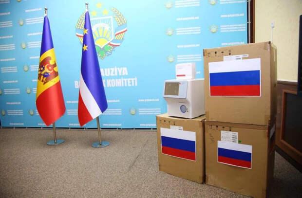 Какую помощь Россия оказала югу Молдову в период пандемии (ВИДЕО)