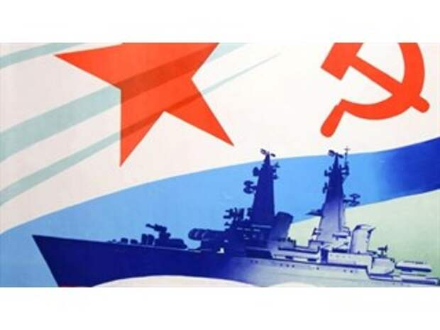 Как СССР в две секунды открыл Босфор для советских кораблей