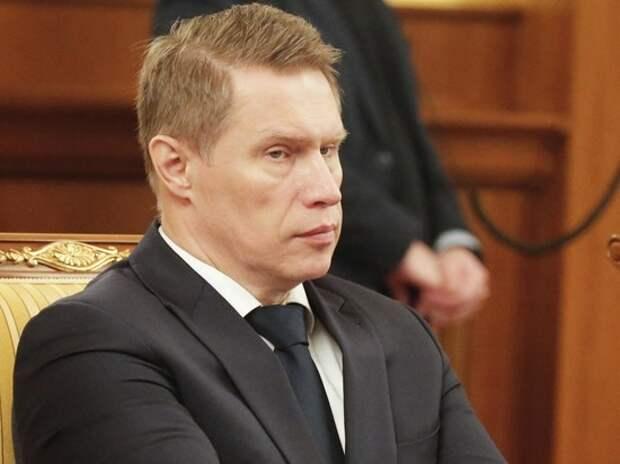 Минздрав ожидает появление коллективного иммунитета в России в сентябре