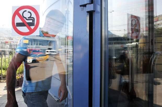 Власти России запланировали запрет жидкостей для электронных сигарет